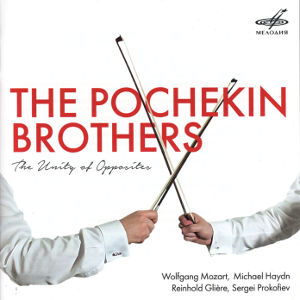 The Pochekin Brothers