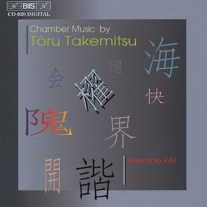 Chamber Music by Takemitsu / BIS