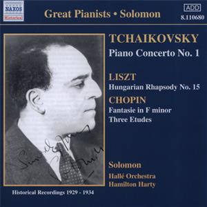 Great Pianists - Solomon / Naxos