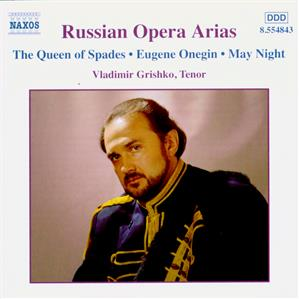 Russian Opera Arias Vol. 1