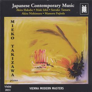 Japanese Contemporary Music / VMM